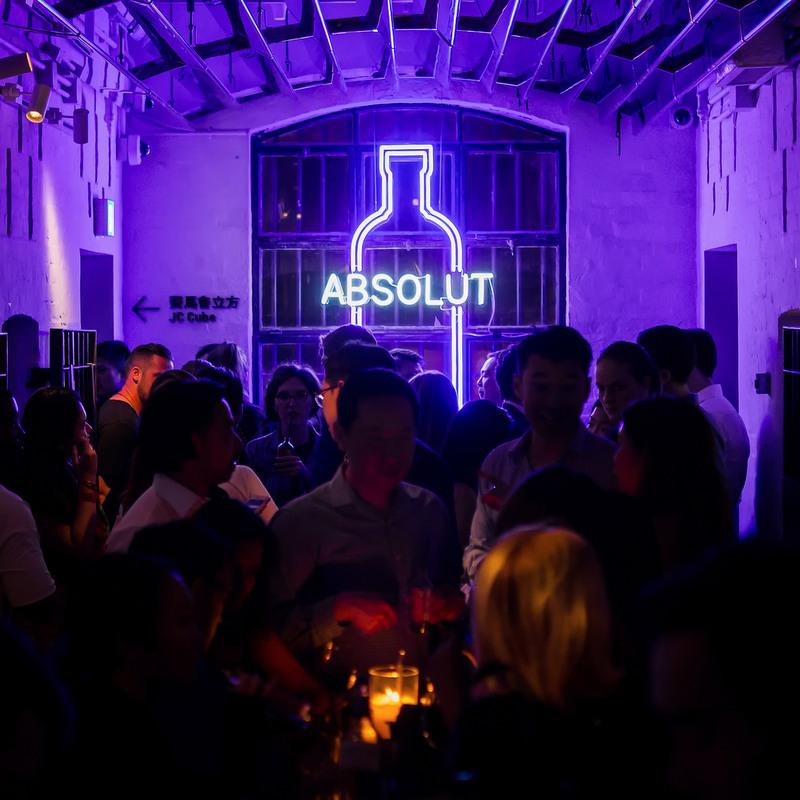 绝对伏特加 Absolut<br/>全球创意海报征集大赛<br/>启动派对
