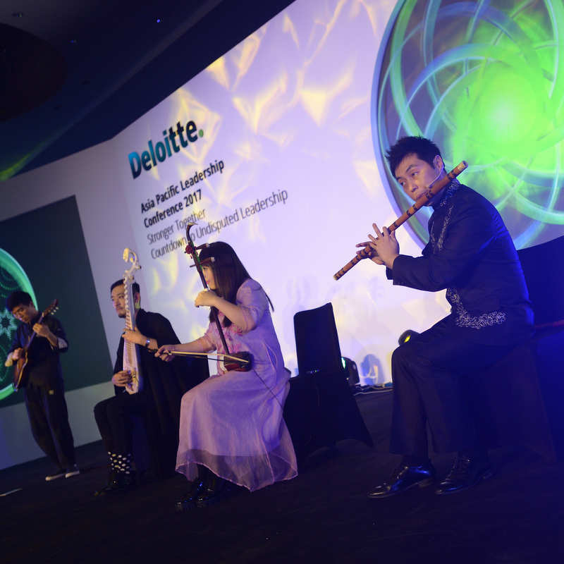Deloitte Asia Pacific Leadership Conference 2017
