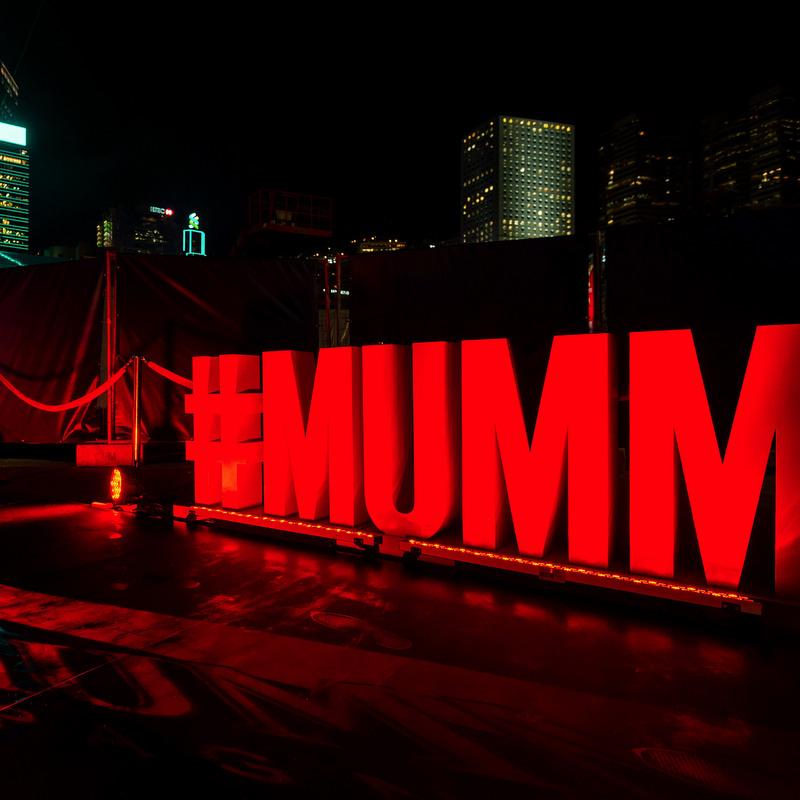 MEDIA X 瑪姆香檳藝術中環派對